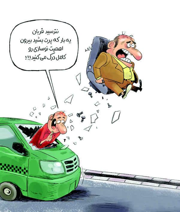 کارتون سونامی خودروهای فرسوده روزنامه اقتصادی امروز